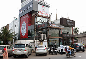 CHROMPET OUTLET