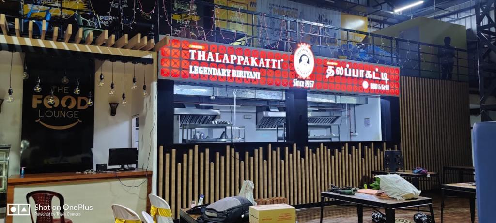 Koundapalayam