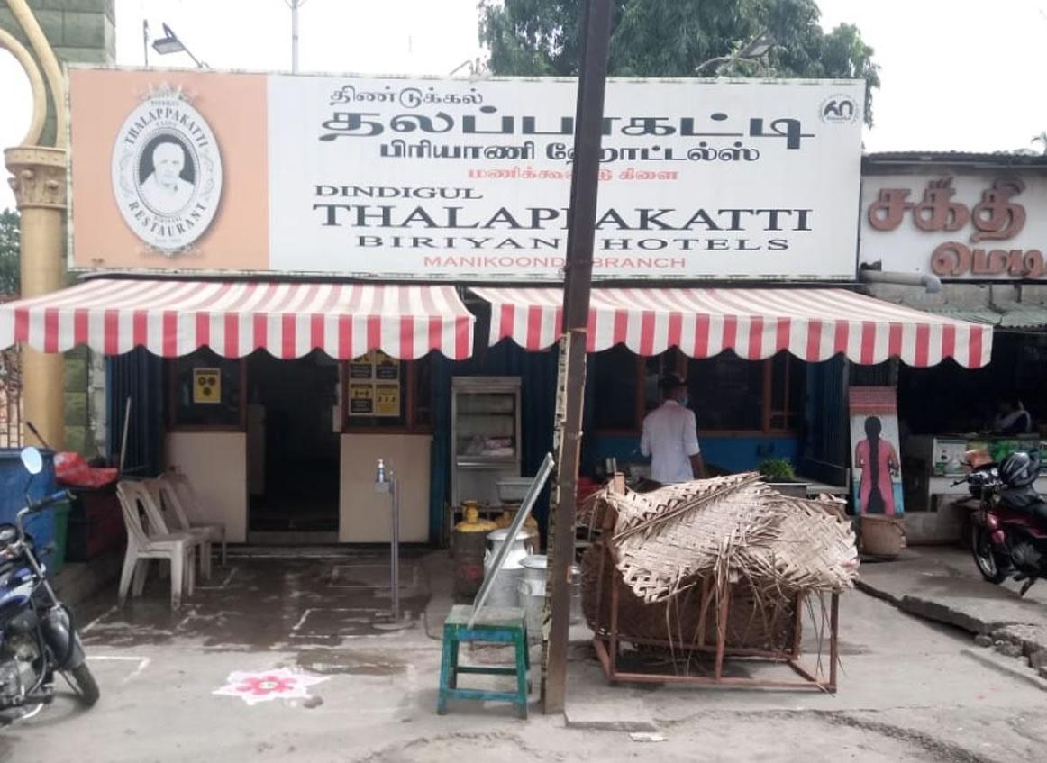 Manikoondu
