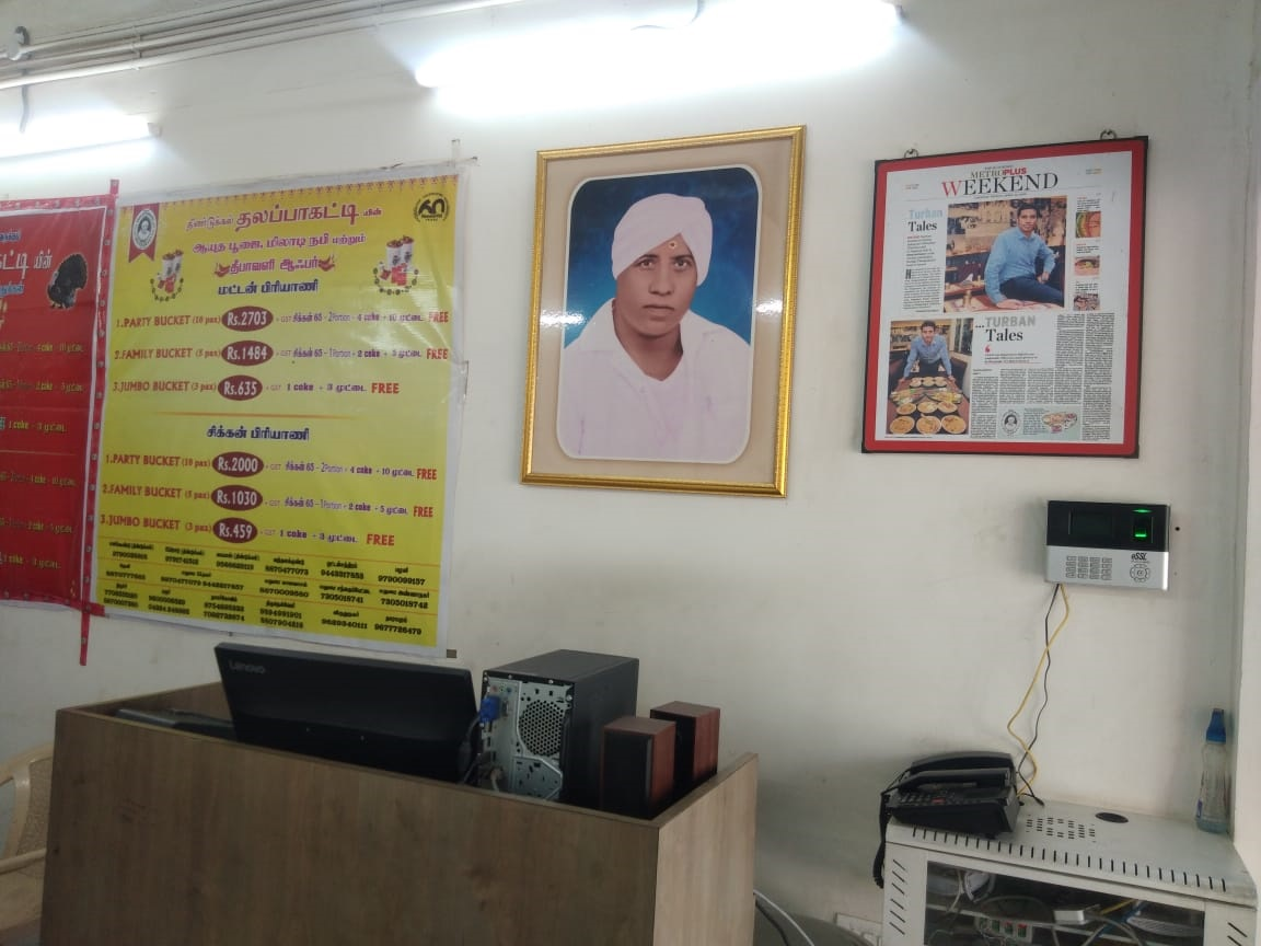 Madurai-Santhapettai
