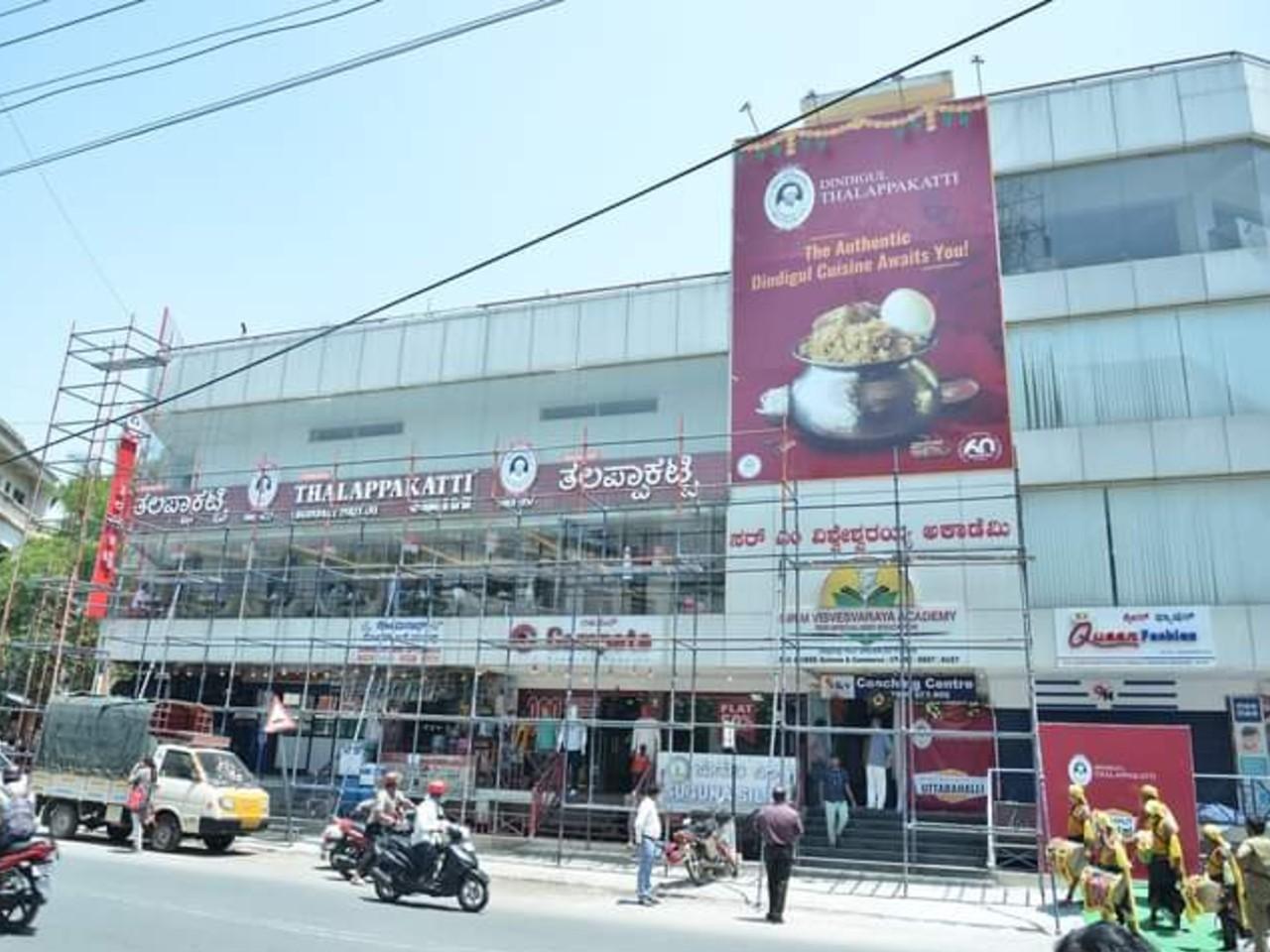 Uttarahalli